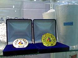 Золотые медали на международной выставке !!!
